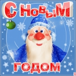 Администрация сайта Trassa.BY поздравляет всех с наступающим Рождеством и Новым 2010 Годом!