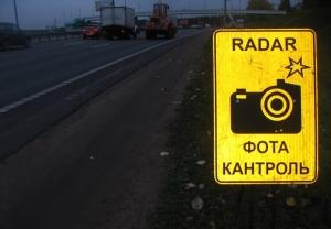 Места размещения мобильных камер фотофиксации на ближайшие дни