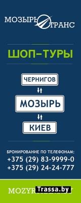 шоп туры в киев