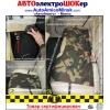 ЭлектроШОКовое оборудование для автомобилей такси – защитите свою жизнь!
