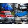 ГРУЗОВЫЕ И ПАССАЖИРСКИЕ ПЕРЕВОЗКИ на надежных автомобилях от 1 тонны до 5 тон.