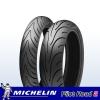 Мотошины мишлен(Michelin)  Pilot Road 2