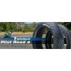 Мотошины мишлен(Michelin)  Pilot Road 4