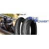 Мотошины мишлен(Michelin)  Pilot Power