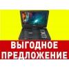 Портативный DVD-плеер ХРХ EA-9066